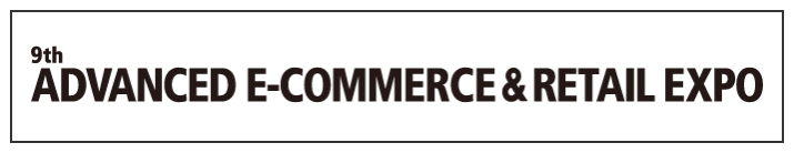 ADVANCED E-COMMERCE & RETAIL EXPO