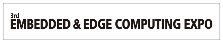 EMBEDDED & EDGE COMPUTING EXPO